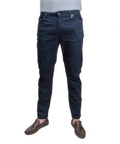 Pantalón Hombre Azul Marino Clásico Halogen PAN-H-2